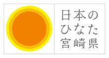 日本のひなた
